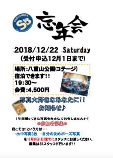 スクリーンショット 2018-11-17 18.52.34.png